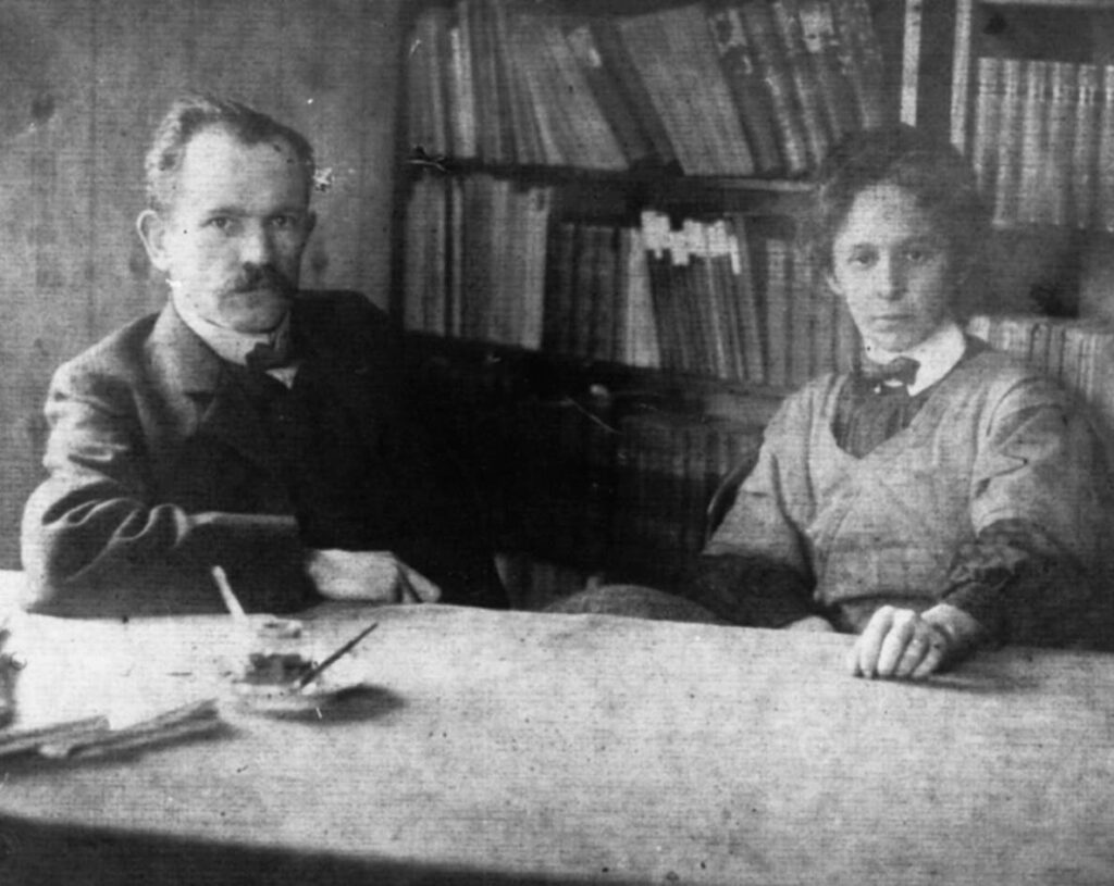 Rosa Grimm-Schlain, between 1908 and 1916, when she was married to Robert Grimm. Brigitte Studer, Rosa Grimm. A life in the Swiss labor movement, unpublished licentiate thesis, University of Freiburg 1982